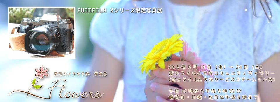 Flowers_releace01