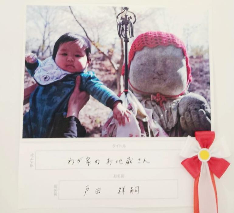 kodomo-award-camerabu