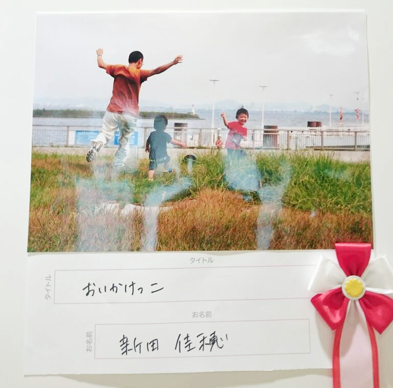 kodomo-award-seibu
