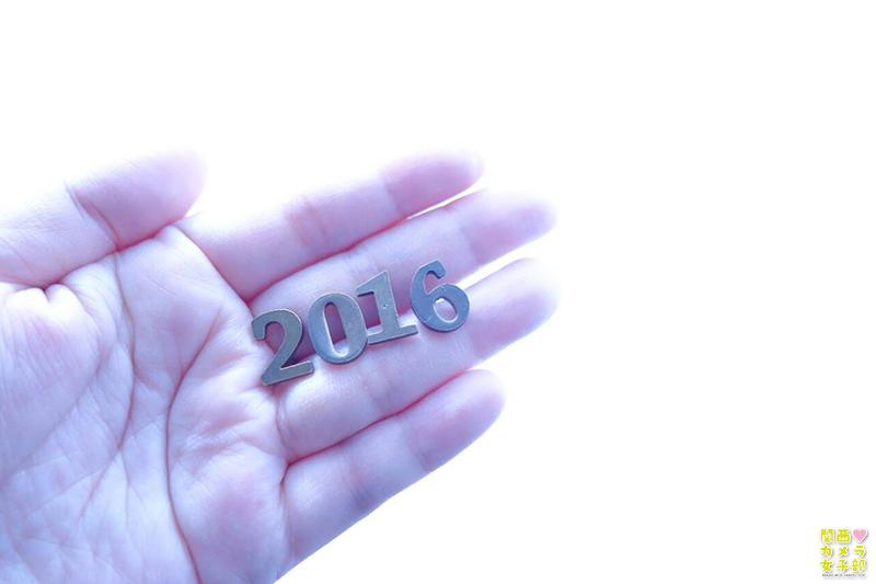 2016モチーフ