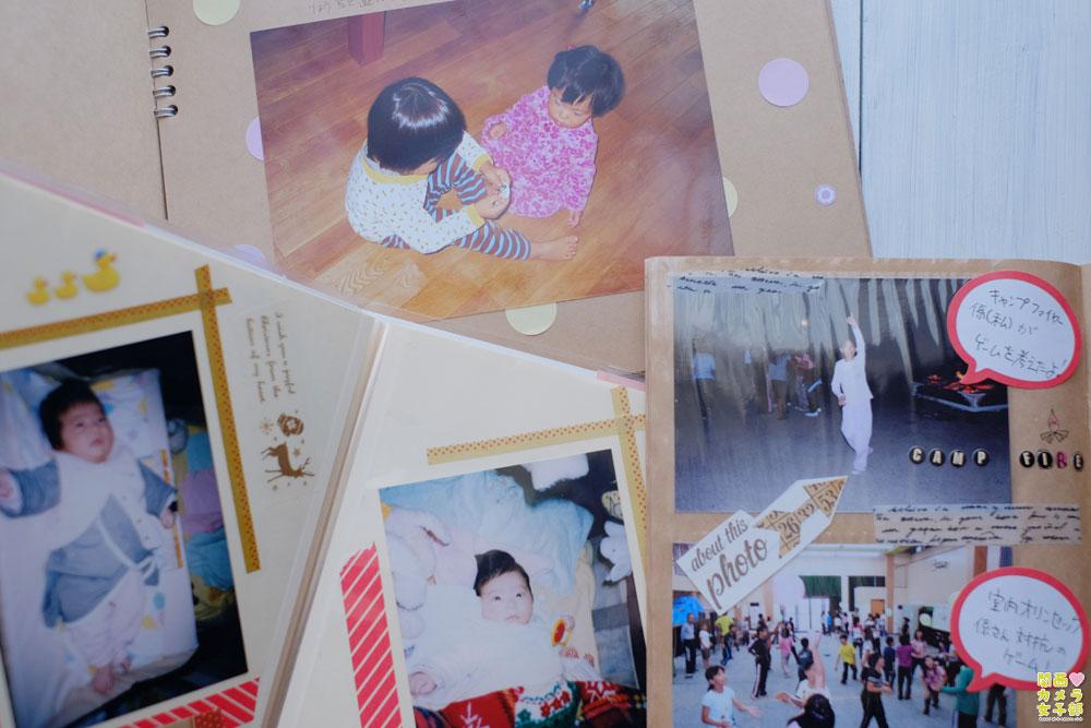 mino_album02_homemadealbum01