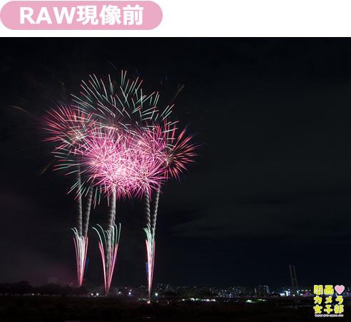 201612koizumi_img01-1