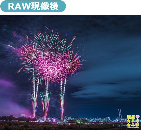 201612koizumi_img01-2