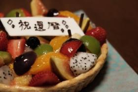 summerfruits_ayumishinno